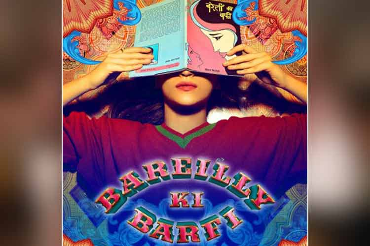 Bareilly Ki Barfi First Look photo