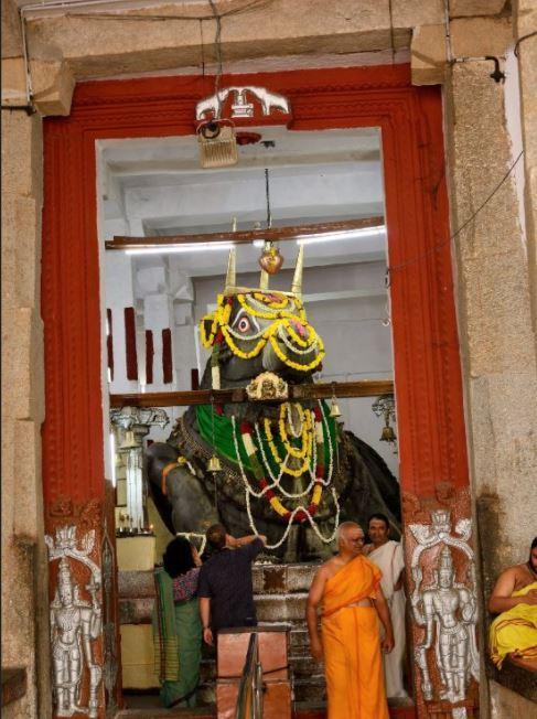 bull-temple