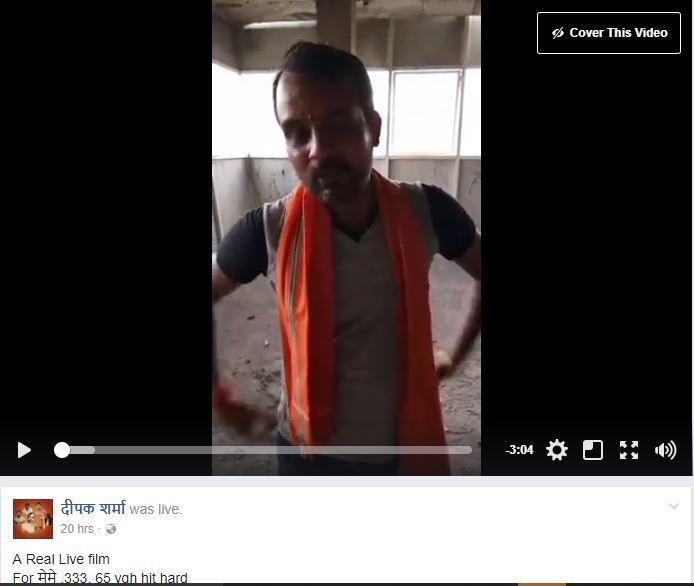 Deepak video on memes