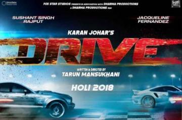 Drive first look photo