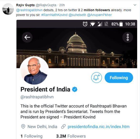 President Ram Nath Kovind's Twitter handle