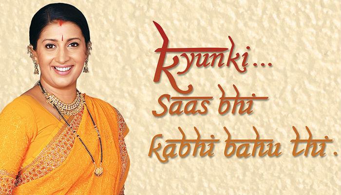 Poster of Kyunki Saas Bhi Kabhi Bahu Thi