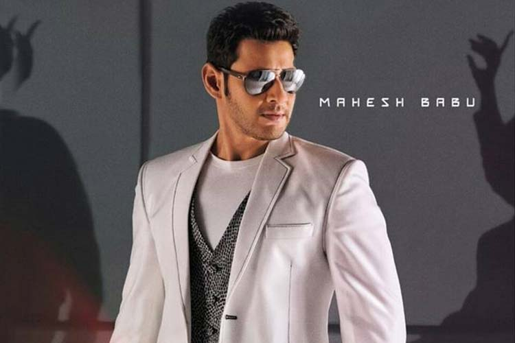 Mahesh Babu looks lethal in Spyder first look photo