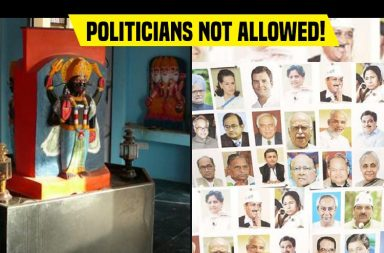 No entry for Narendra Modi, Rahul Gandhi at this temple in UP. Here's why