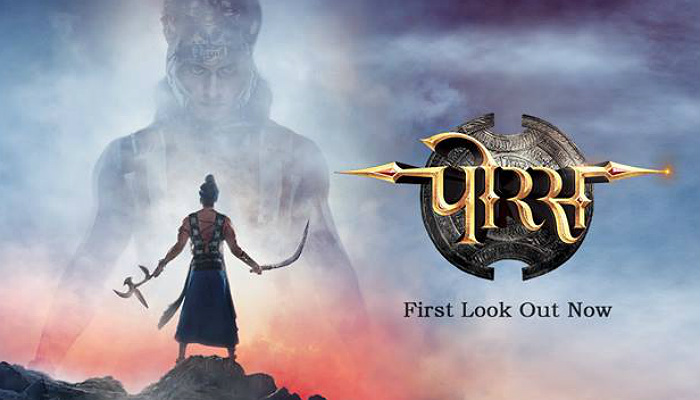 The first look of Porus