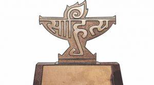 India's literary award