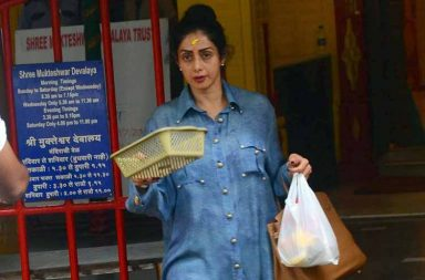 Sridevi spotted at a temple photo
