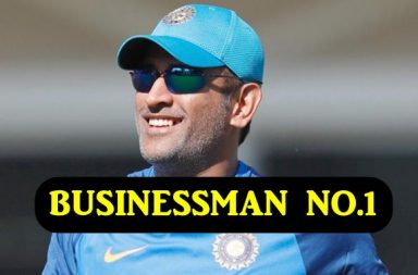 Mahendra Singh Dhoni cricket academy
