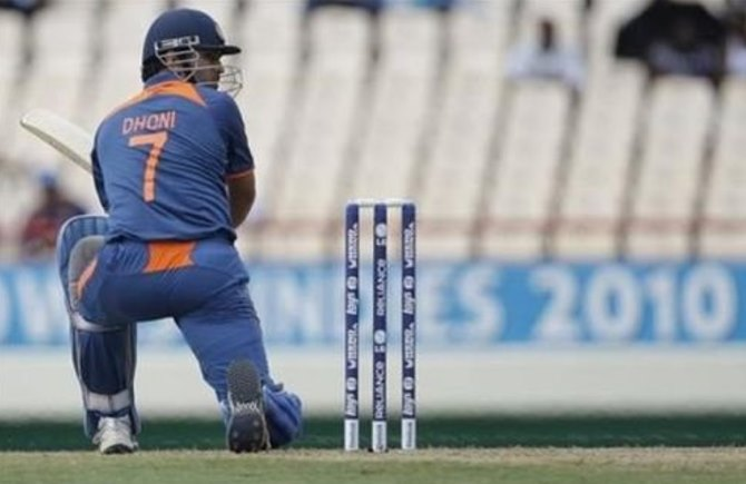 MS Dhoni superstition