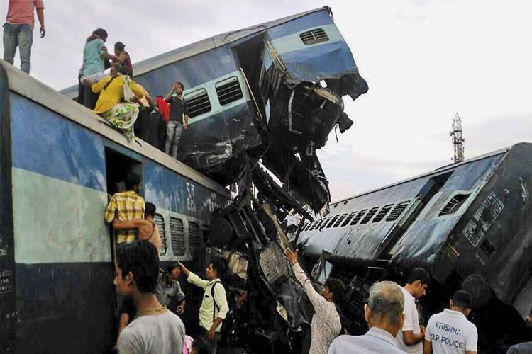 Utkal Express