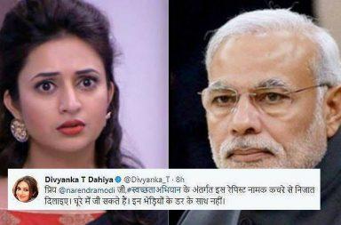 Divyanka Tripathi, PM Modi