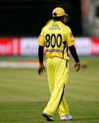 Muttiah Muralitharan jersey number 800