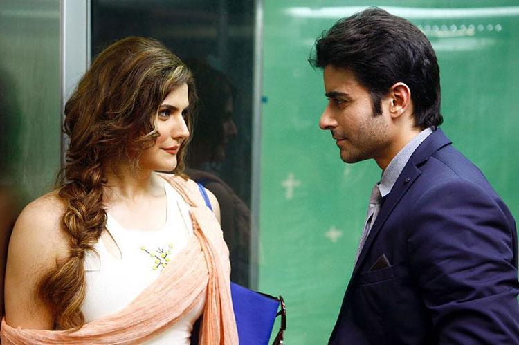 Zarine Khan with Gautam Rode in Aksar 2