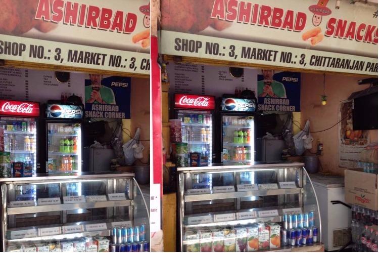 Aashirbad snacks, food