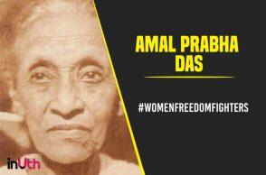 Amal Prabha Das