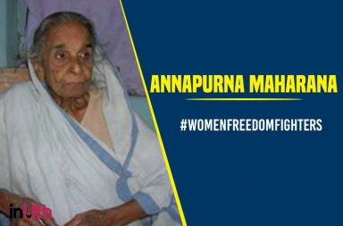 Annapurna Maharana, women freedom fighters