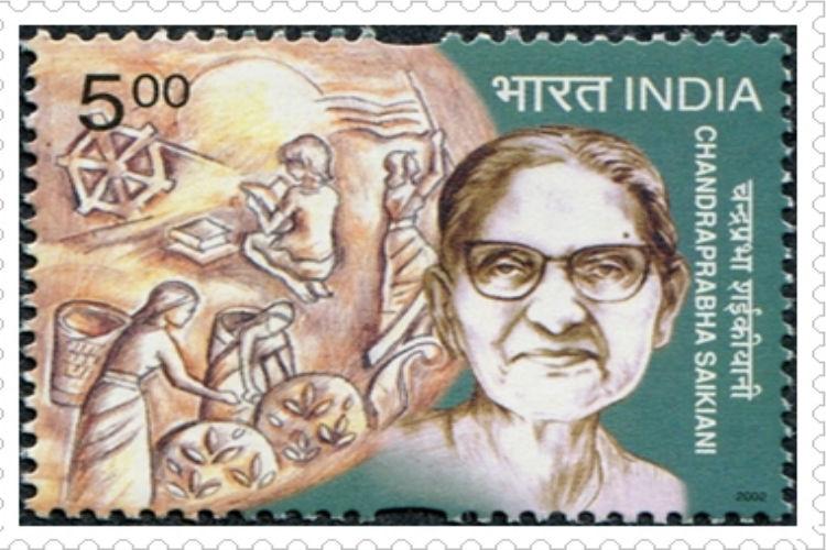 Chandraprava Saikaini