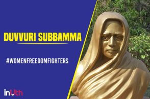 Duvvuri-Subbamma women freedom fighters