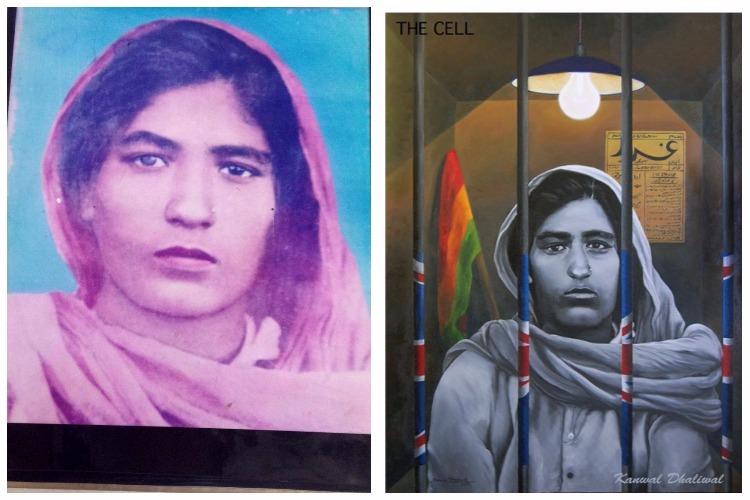 Gulab Kaur