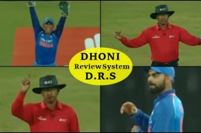 MS Dhoni DRS, Decision Review System, India vs Sri Lanka 4th ODI, Sri Lanka vs India, Shardul Thakur debut, Virat Kohli DRS