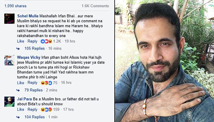 Irfan Pathan trolled after he shared his picture celebrating the festival Raksha Bandhan