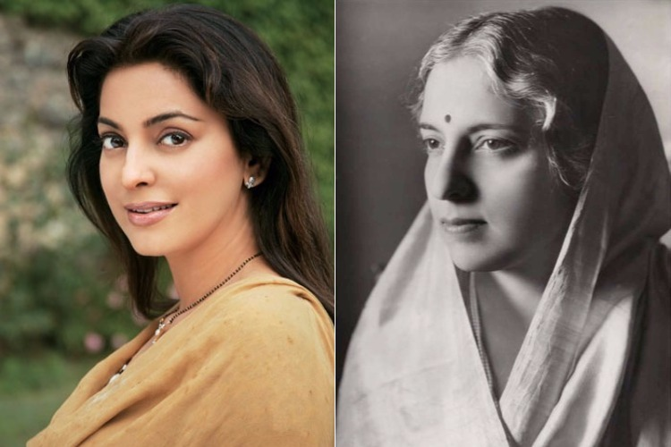 Juhi Chawla, Vijaylaxmi Pandit, Bollywood Actress, Women Freedom Fighter