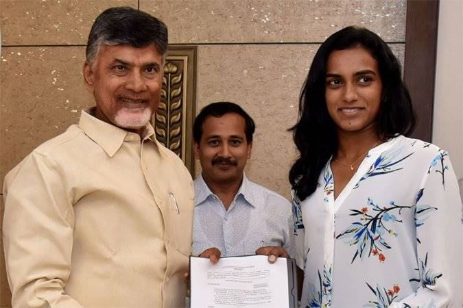 P V Sindhu starts working as a Deputy Collector in Andhra Pradesh (PIC TWITTER)
