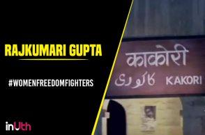 Rajkumari-Gupta women freedom fighters