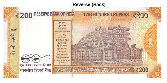 Rs 200 currency note