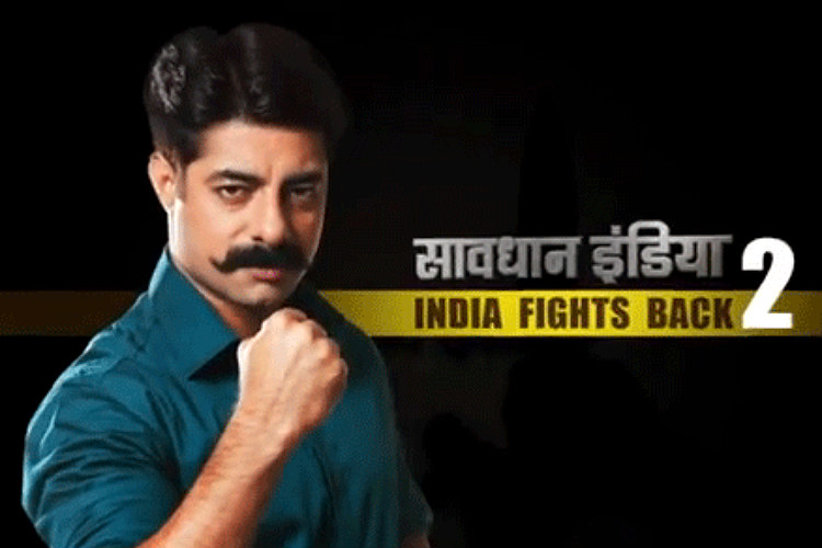 Savdhaan India