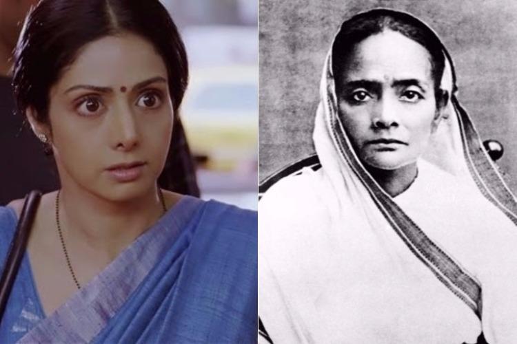 Sridevi, Kasturba Gandhi, Bollywood Actress, Women Freedom Fighter