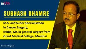 Subhash-Bhamre medical profession