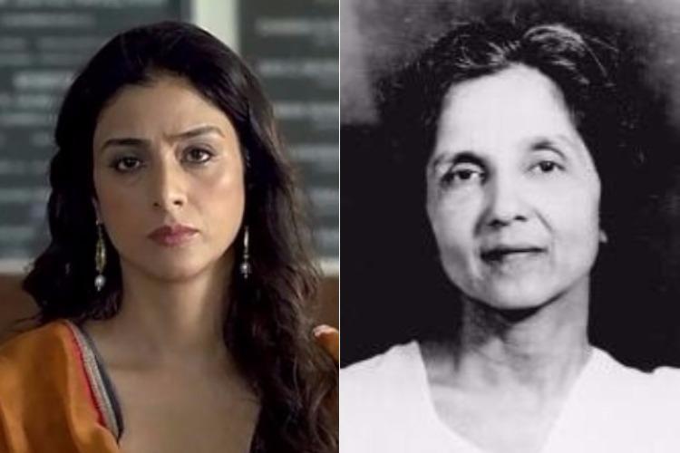 Tabu, Aruna Asaf Ali, Bollywood Actress, Women Freedom Fighter