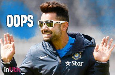 Cricketers caught pants down, Virat Kohli pants down, Yasir Shah pants down, Neil Mckenzie pants down, Lou VIncent pants down, Stuart Broad pants down, Michael Vaughan pants down