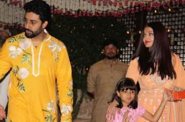 Aaradhya Bachchan photo