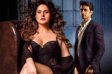 Aksar 2 first look photo