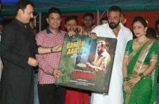 Bhoomi Ganesh Aarti launch photo