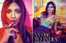 Bhumi Pednekar latest photo shoot images