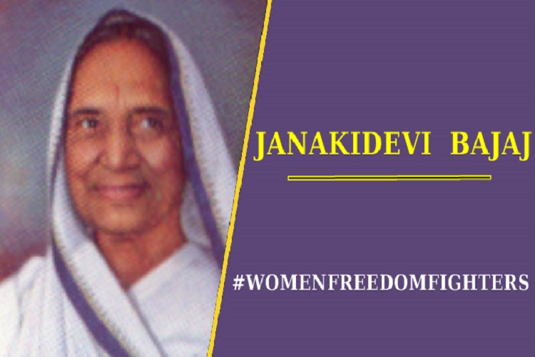 The story of Janakidevi Bajaj, the woman who gave up all comforts of life for freedom ofIndia