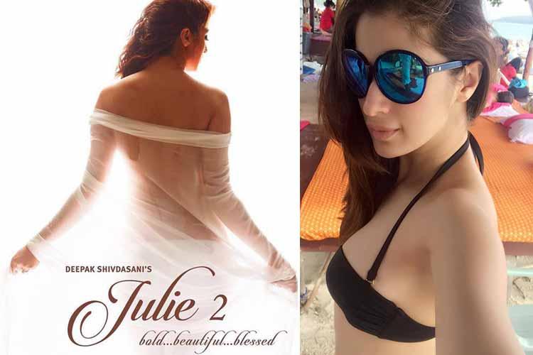 Julie 2 actress Raai Laxmi photo