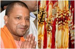 Victim of triple talaq, 40 Muslim women send rakhis to UP CM Yogi Adityanath