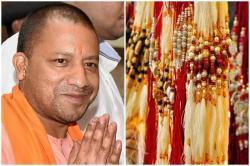 Victim of triple talaq, 40 Muslim women send rakhis to UP CM Yogi Adityanath