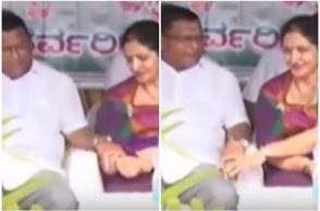 Caught on Camera: Congress leader touches woman MLC 'inappropriately' on stage