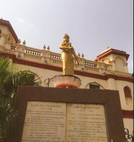 Rani Velu Nachiyar