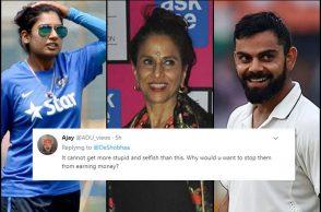 Shobhaa De tweet, India Women cricketers, India Men cricketers