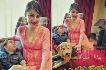 Soha Ali Khan baby shower photo