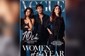 Mithali Raj on Vogue India cover page