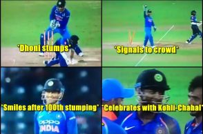 MS Dhoni 100th stumping, MS Dhoni breaks World Record, MS Dhoni wicketkeeping records, MS Dhoni wicketkeeper, India vs Sri Lanka, Yuzvendra Chahal, Akila Dananjaya
