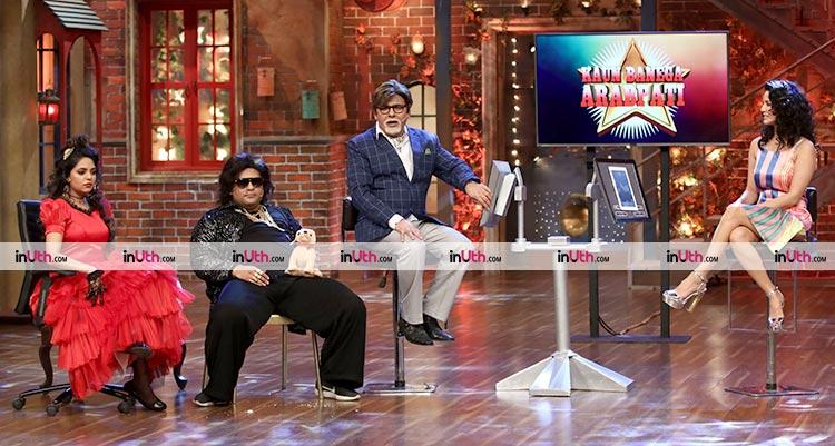 Sunny Leone plays Kaun Banega Arabpati on The Drama Company