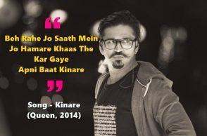 Amit Trivedi, Amit Trivedi songs